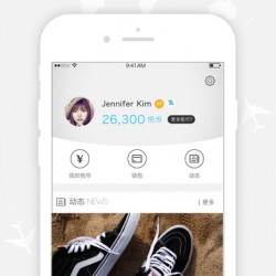 Yue Guang - Shopping Mall App