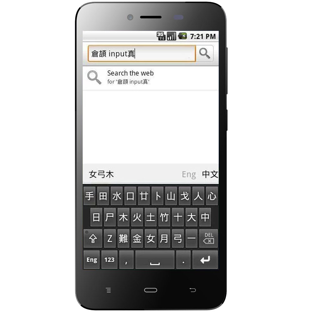 RCInput - Android Chinese input method