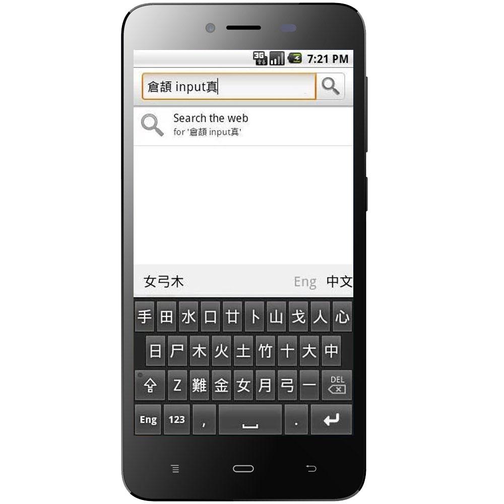 RCInput - Android中文輸入法